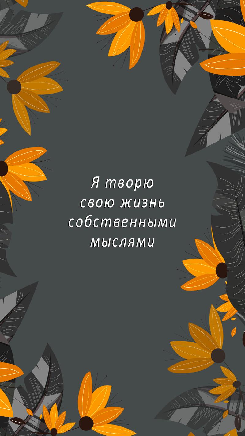 календарь на сентябрь district-f.org 01