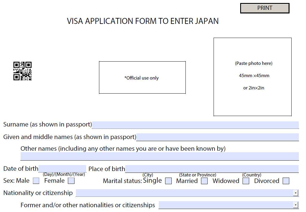mở tờ khai xin visa du lịch Nhật Bản bằng adobe acrobat reader