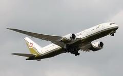 V8-OAS Boeing 787-8 44572/325 Royal Brunei