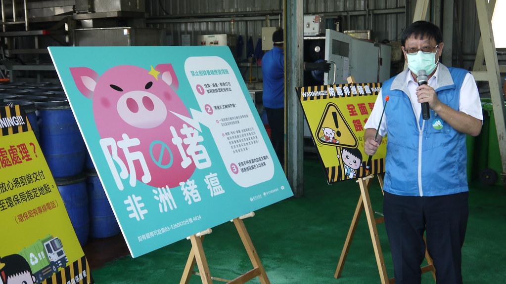 20210828新竹市高效廚餘處理廠。環保署長張子敬要求各縣市二天內完成相關應變整備,妥善收集清運及處理廚餘。黃思敏攝