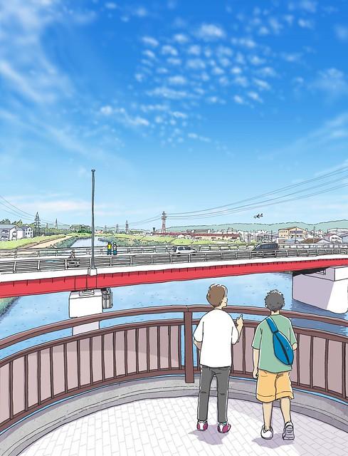 広報とよなか 2021年9月号(利倉橋)