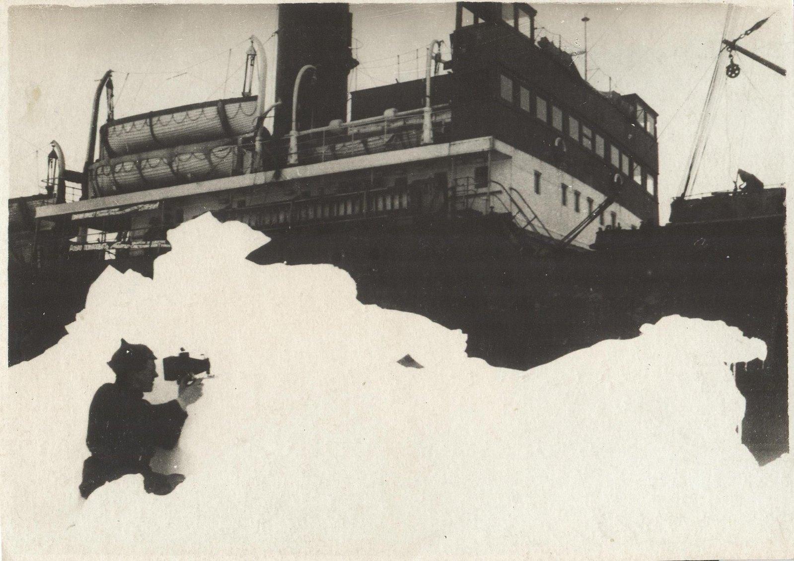 1934. Экспедиция по спасению челюскинцев.