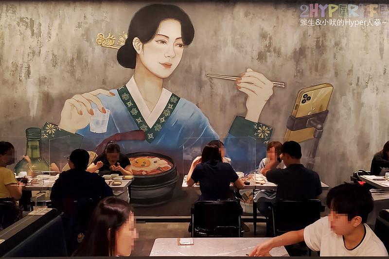 FOND訪韓國傳統豆腐鍋│吃韓式料理也可以很Chill!老虎城好吃美食再+1,除了豆腐鍋之外韓式炸雞和燒烤豬五花也必點~ @強生與小吠的Hyper人蔘~