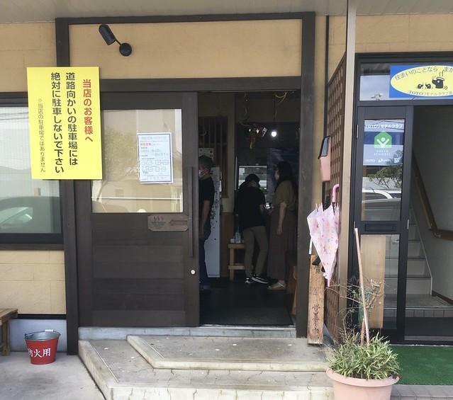 宮野製麺所