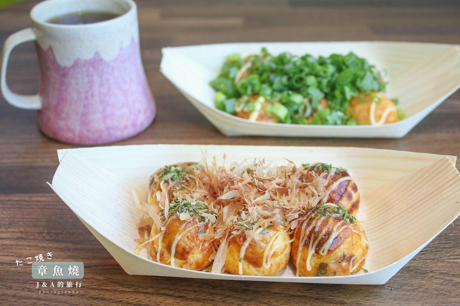 最新推播訊息:台式章魚燒VS.日式章魚燒,你是哪一派?