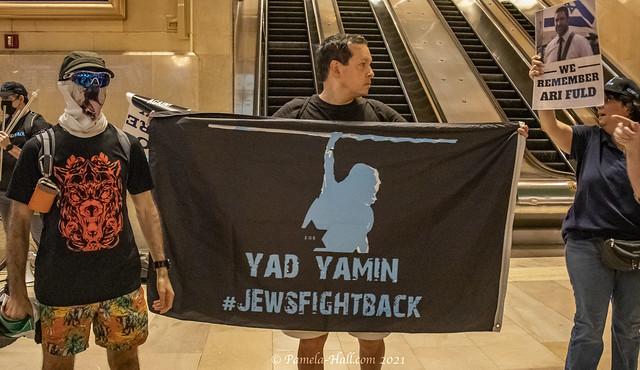 Israel Pride. Speak Out For Israel