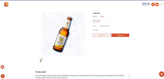 Thaifex Anuga Asia virtual trade exhibition singha beer
