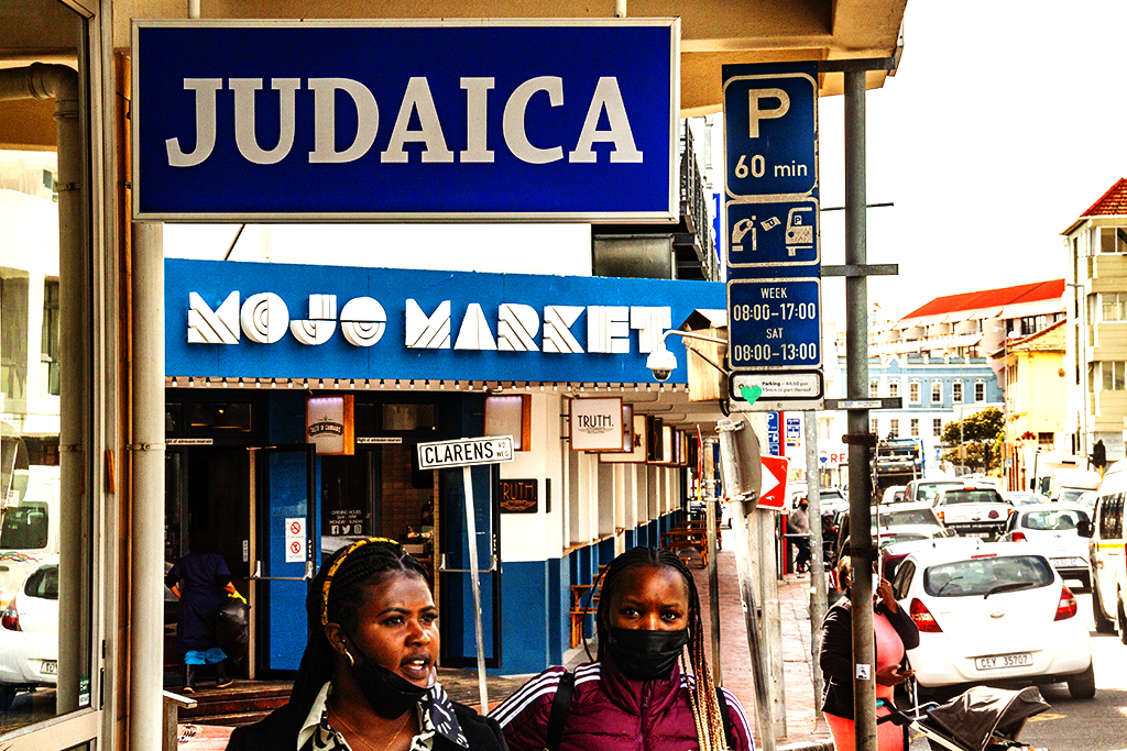 JUDAICA in Sea Point on 8-31-21--Cape Town