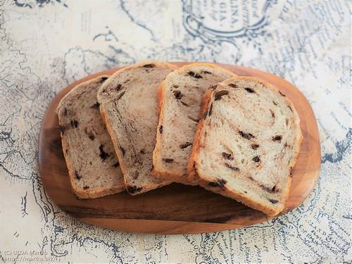 ミント酵母チョコチップ食パン 20210812-DSCT2134 (4)