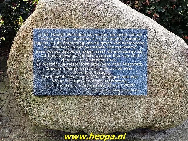 2021-08-31    Hoogeveen -     Beilen 29 Km (41)