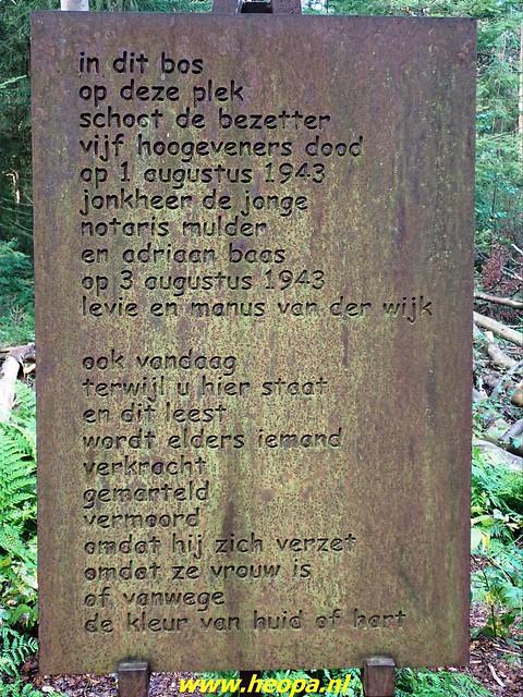 2021-08-31    Hoogeveen -     Beilen 29 Km (14)