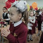 1 сентября 2021, День знаний. ТЕПСОШ им. св. Тихона Задонского, ТвГУ,