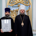 31 августа 2021, Награждение духовенства   31 August 2021, Awarding the clergy