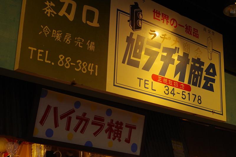 HD PENTAX-DA 40mmF2.8 Limited Shooting in Tokyo
