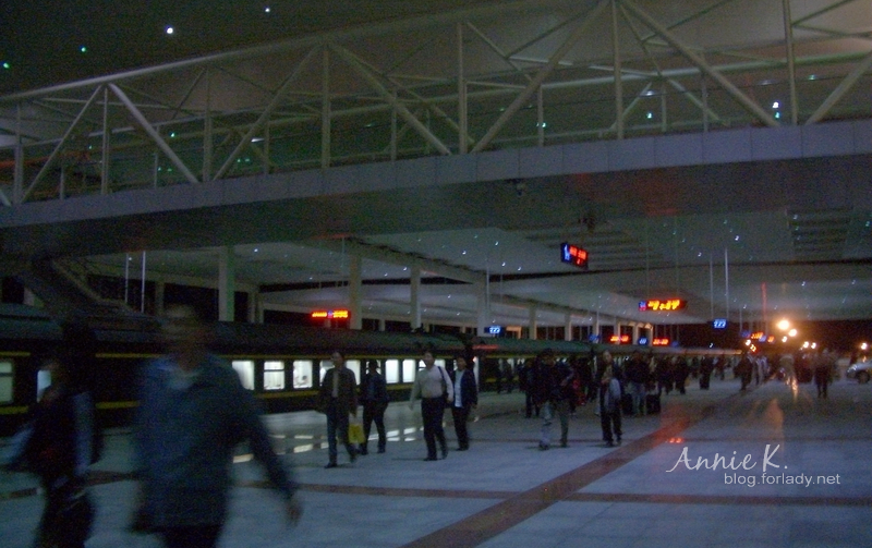 拉薩火車站