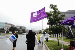 SEIU Healthcare -  Hospital Rally - Barrie Royal Victoria Regional Health Centre - July 29 by Felipe Noriega 30881