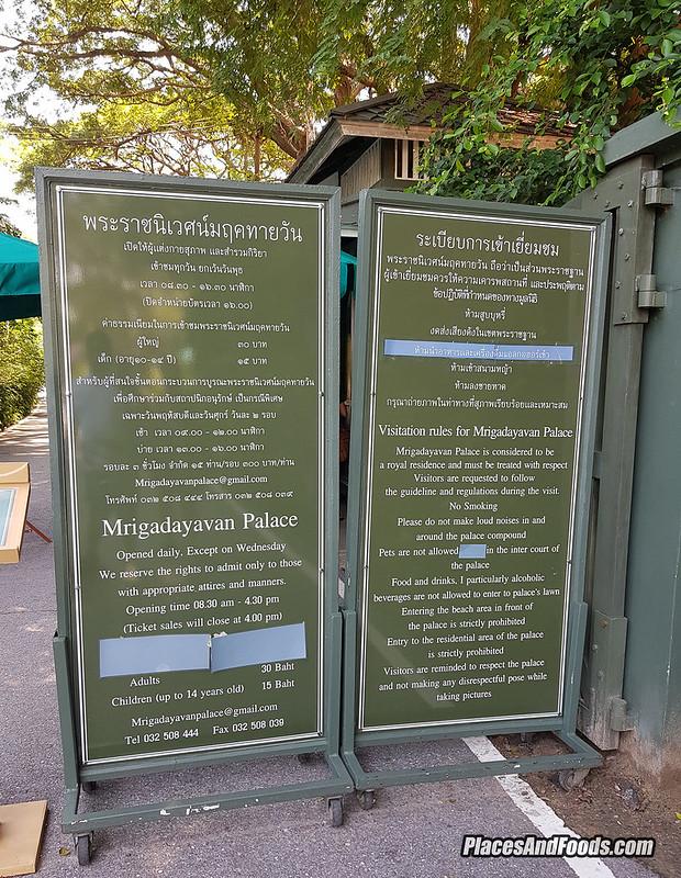 mrigadayavan palace rules and regulations