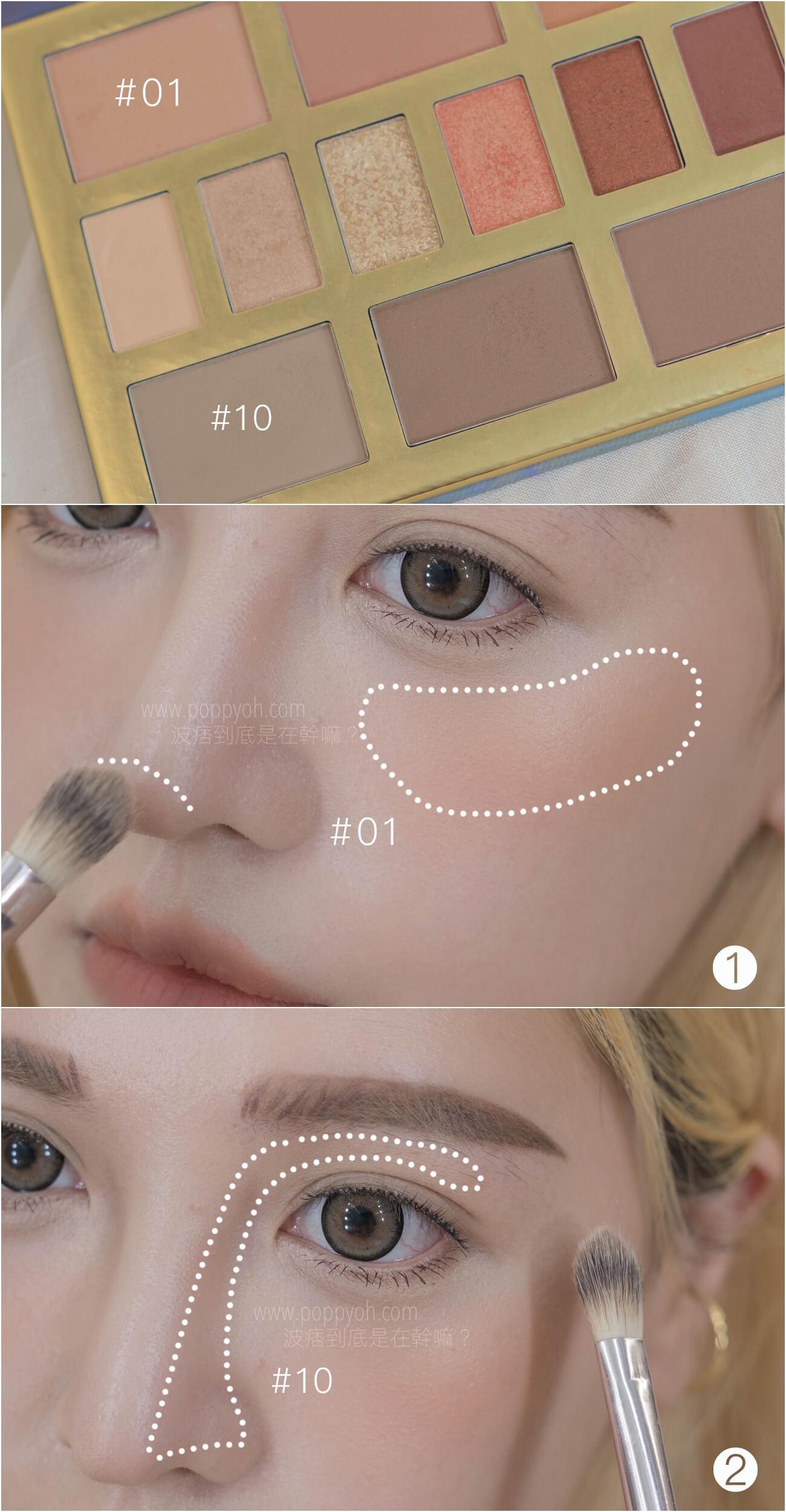 一手掌握多用粉彩盤 腮紅 修容 眉粉 眼影