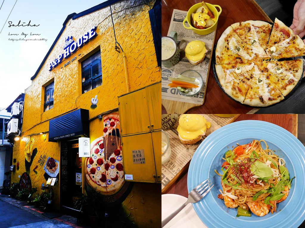 新北新店外帶優惠餐廳推薦PP HOUSE義式鄉村料理好吃義大利麵披薩大坪林站 (3)