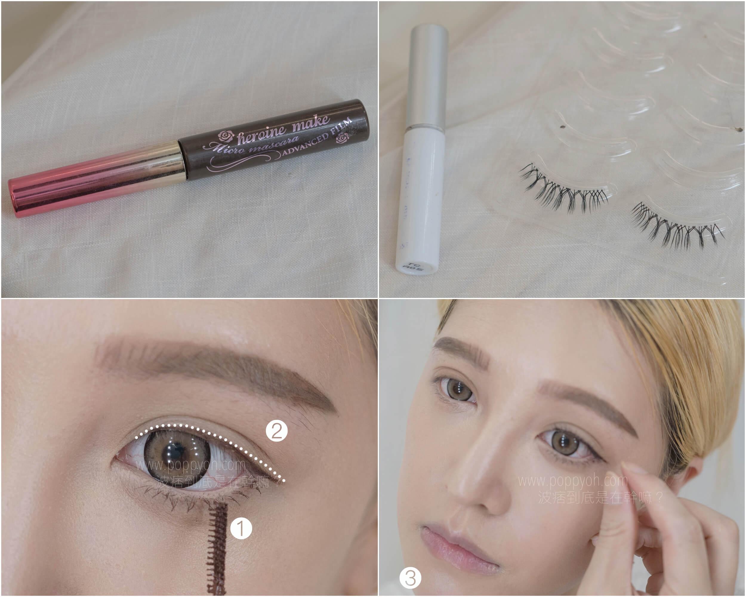 自然 眼線 畫法