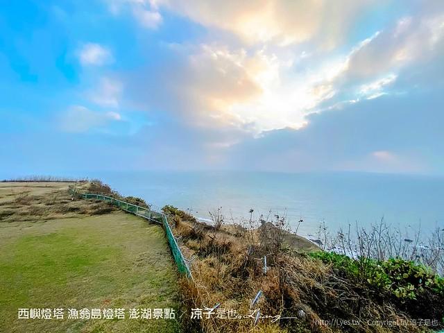西嶼燈塔 漁翁島燈塔 澎湖景點