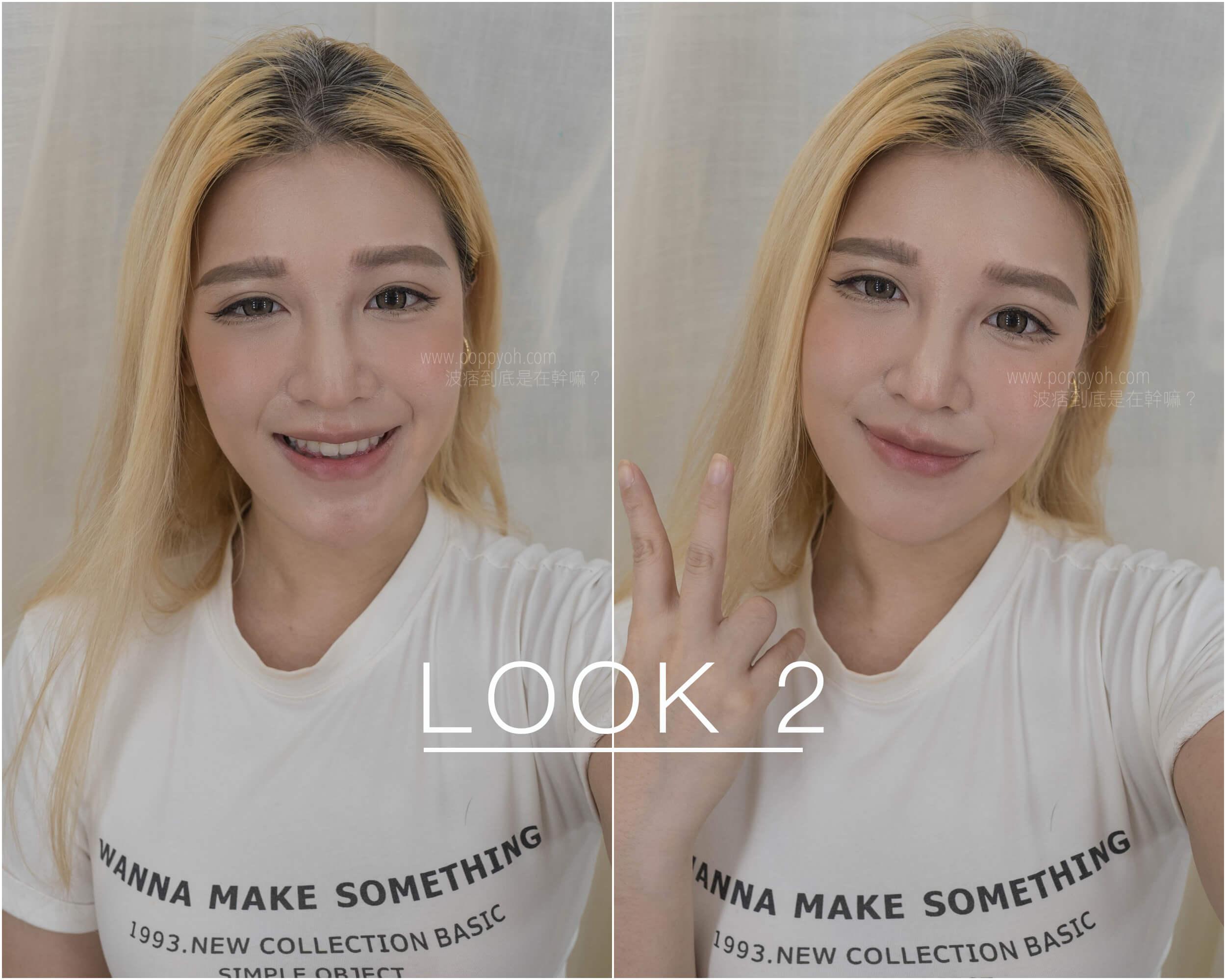 下垂眼 化妝教學