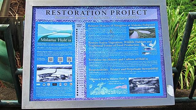 Kauai - Menehune Fishpond - Alakoko - Huleia stream