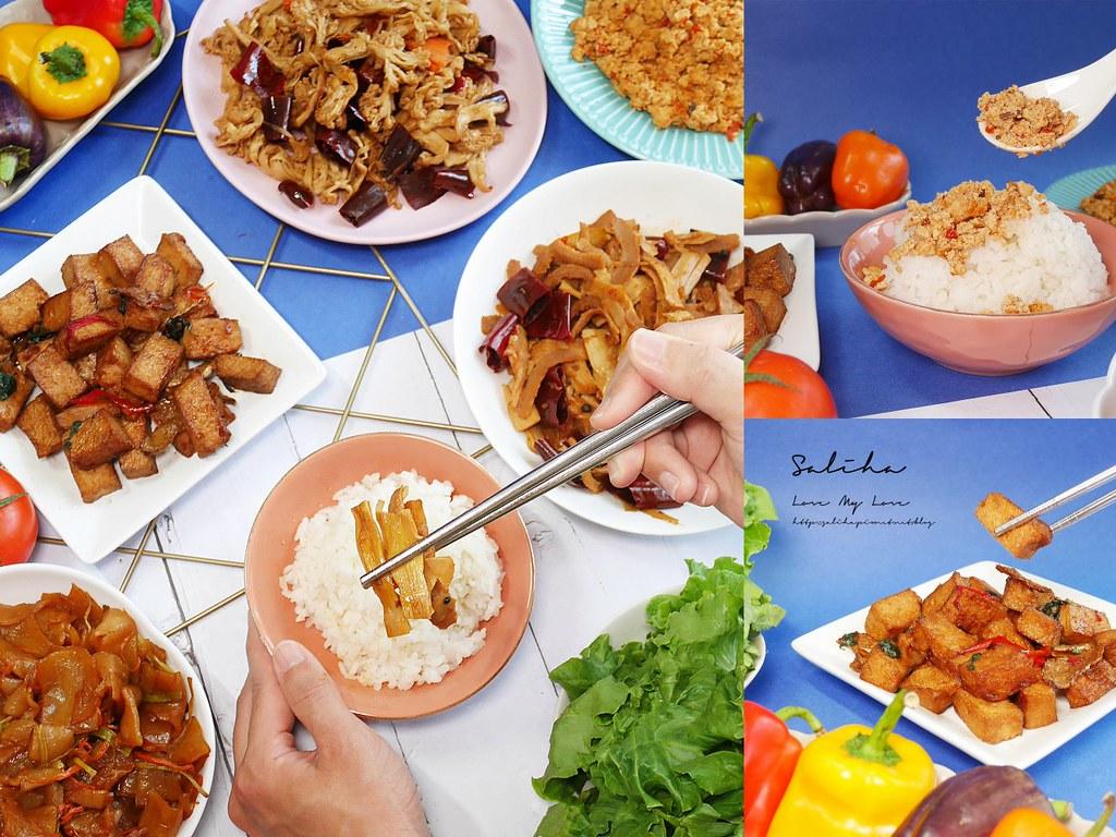 台北素食餐廳推薦Chao炒炒蔬食好吃素食熱炒超下飯蔬食料理包真空包宅配團購美食 (4)