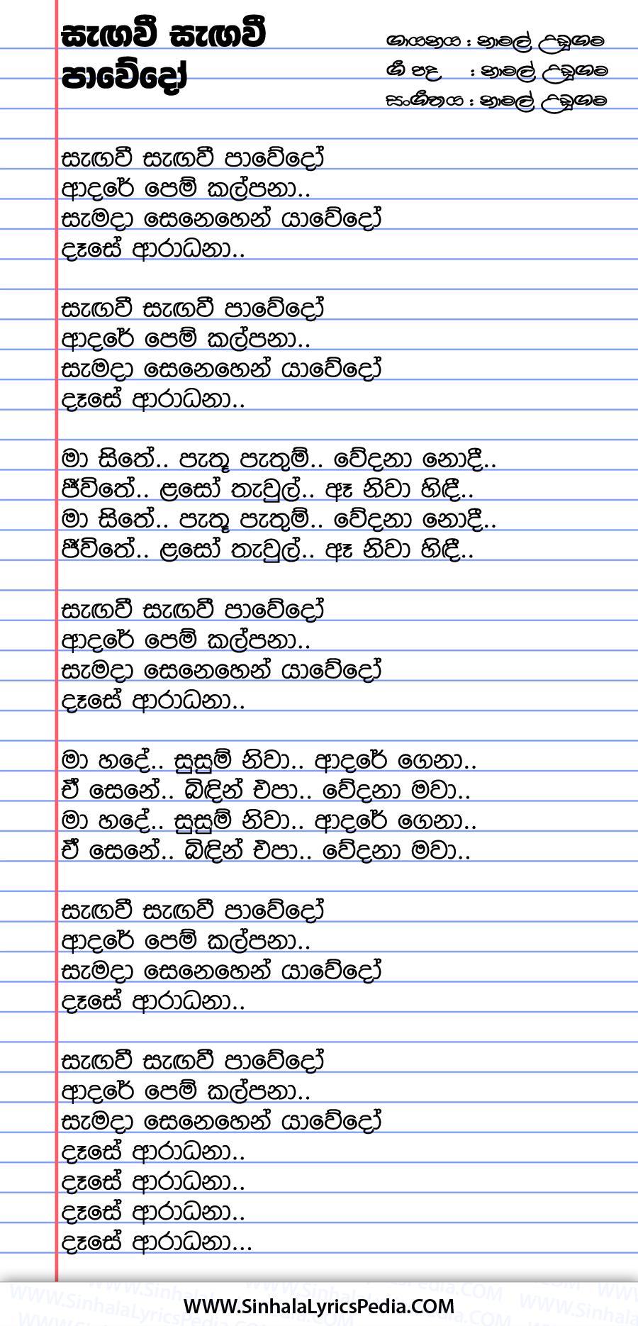 Sangavi Sangavi Pawedo Song Lyrics