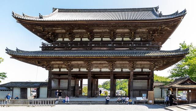 The Ninna-ji Sanmon Gate
