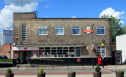 Art Deco Post Office, Chester-le-Street, Durham