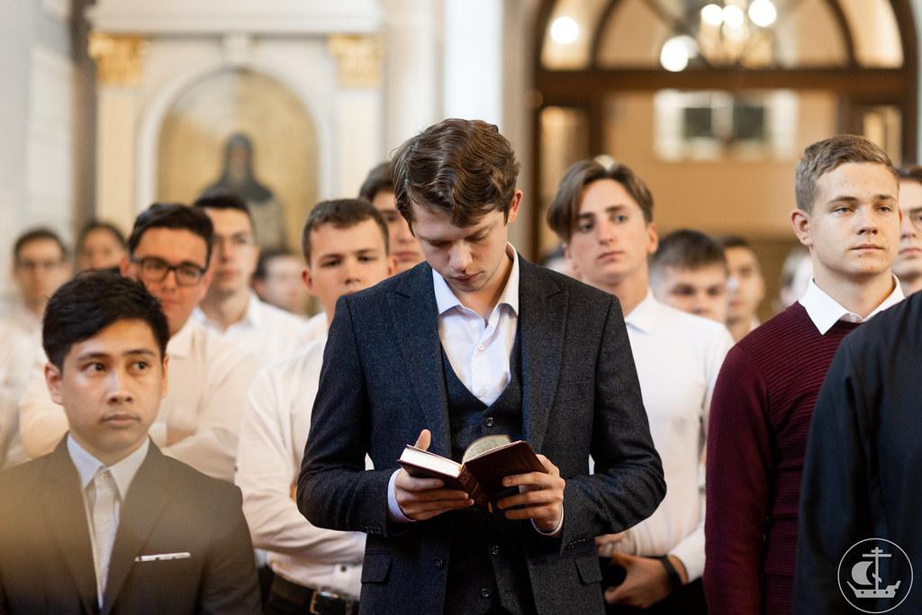 4-5 сентября 2021. Неделя 11-я по Пятидесятнице / 4-5 September 2021. 11 Sunday after Pentecost