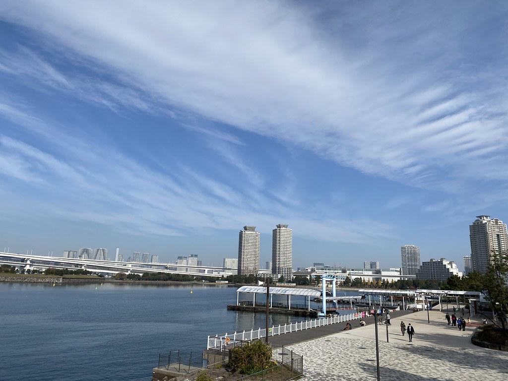 Tokyo 2020 winter