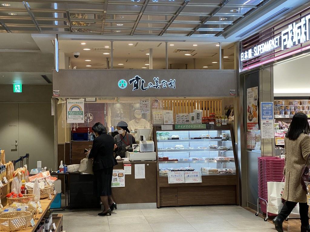 Mandarin oriental gourmet shop