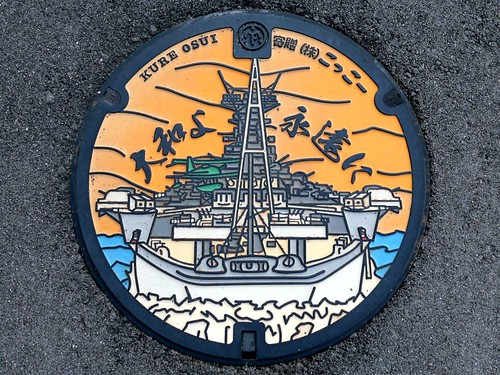 kure Hiroshima, manhole cover 3 (広島県)呉市のマンホール3