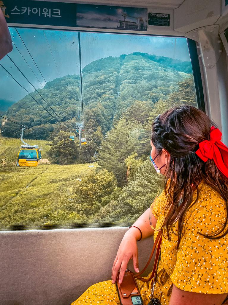 Gondola Ride to Balwangsan Skywalk