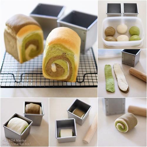 3色うずまき食パン 20210906-page (2)