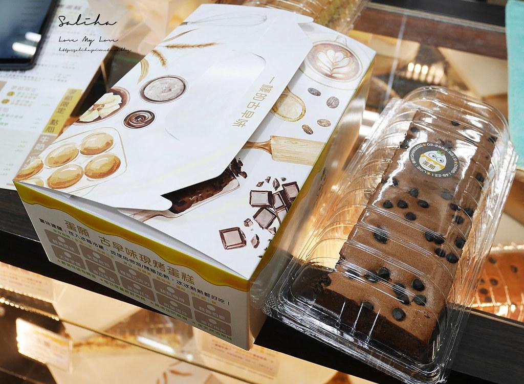 新北樹林夜市美食推薦蛋願古早味蛋糕好吃爆漿蛋糕芋泥巧克力流沙蛋糕 (2)