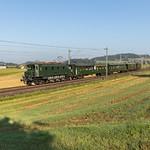 SBB Historic Ae 3/6 I 10664 (Affoltern am Albis, Schweiz)