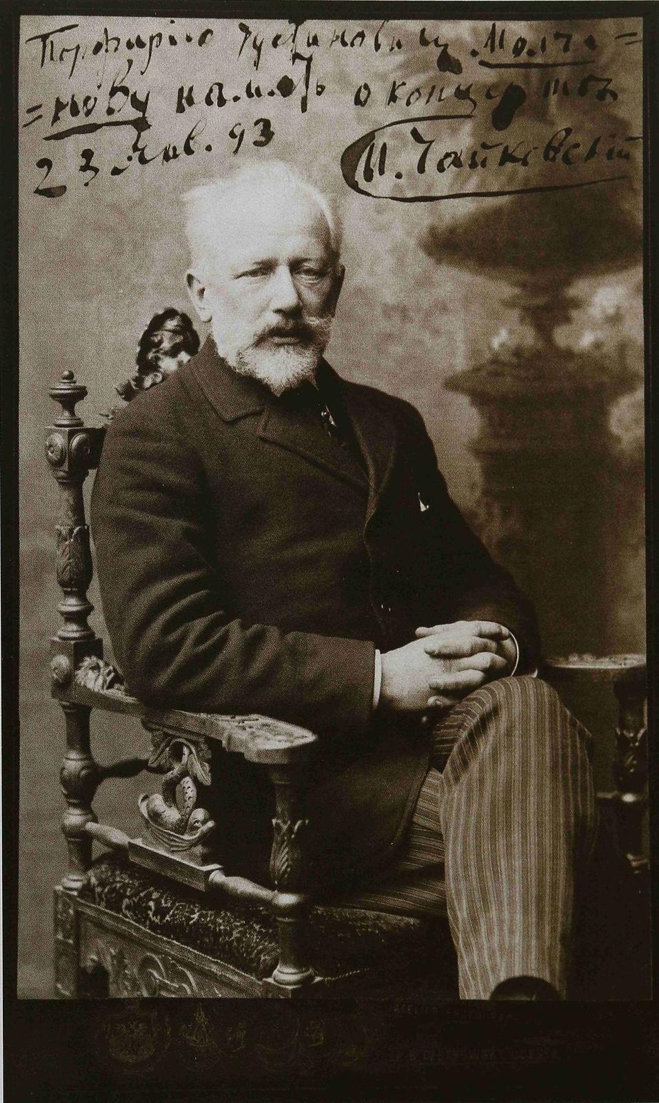1893. Петр Ильич Чайковский в Одессе