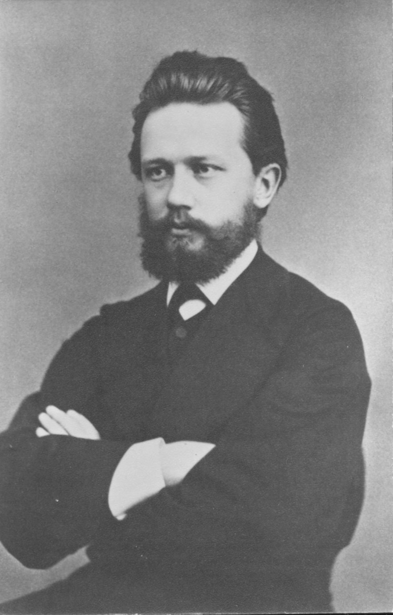 1867. П.И.Чайковский