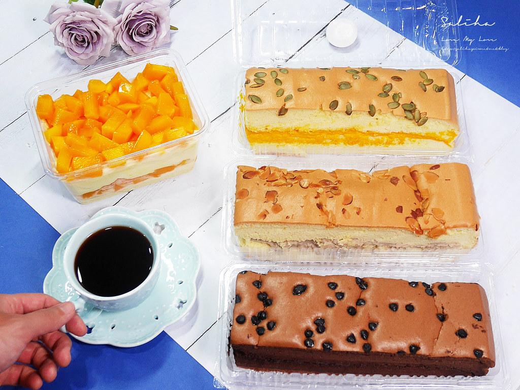 新北樹林美食推薦蛋願古早味蛋糕樹林蛋糕樹林甜點下午茶好吃cp值高樹林車站美食 (1)