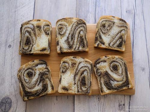 3色マーブル食パン 20201213-DSCT7748 (2)