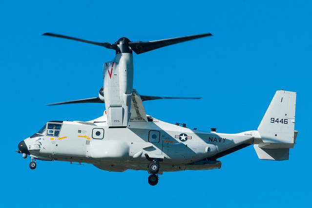 Another new Osprey