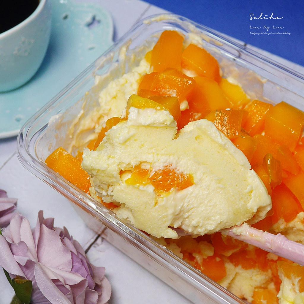 樹林四德街觀光夜市美食推薦蛋願古早味蛋糕好吃蛋糕伴手禮便宜美味蛋糕 (3)
