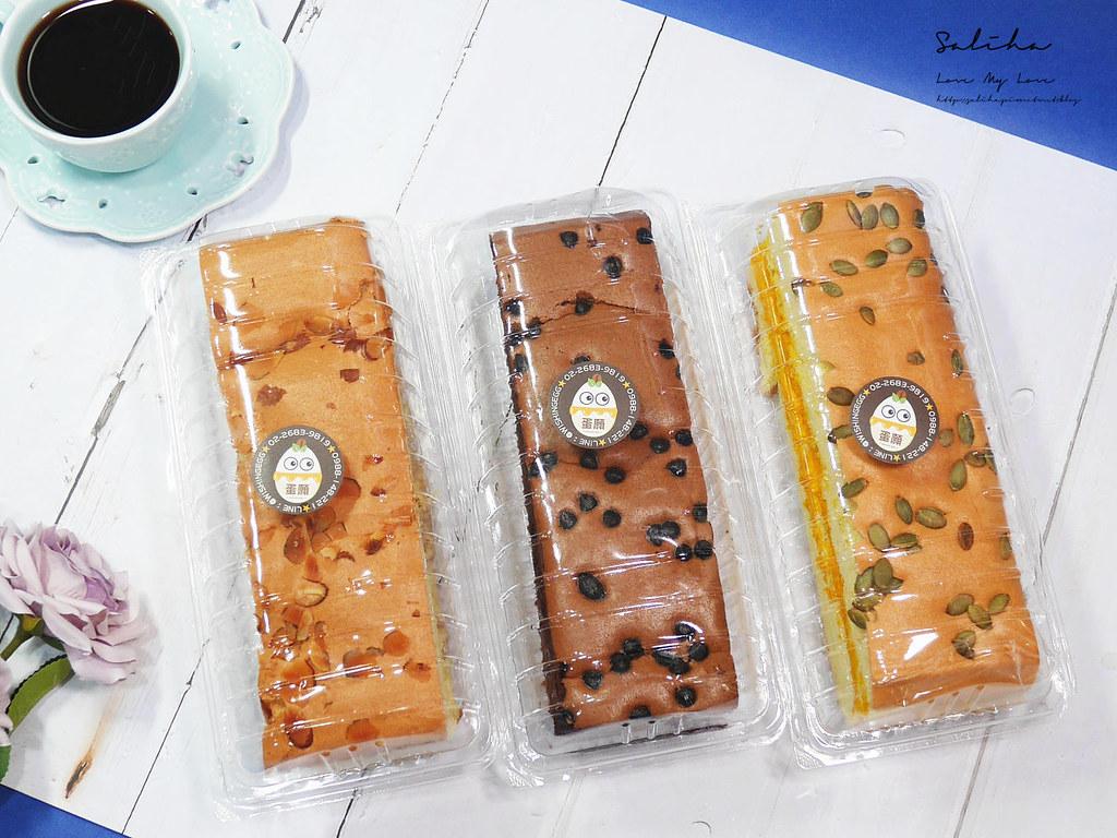 樹林四德街觀光夜市美食推薦蛋願古早味蛋糕好吃蛋糕伴手禮便宜美味蛋糕 (1)
