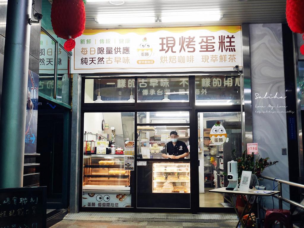 新北樹林人氣美食推薦蛋願古早味蛋糕好吃便宜cp值高 (2)