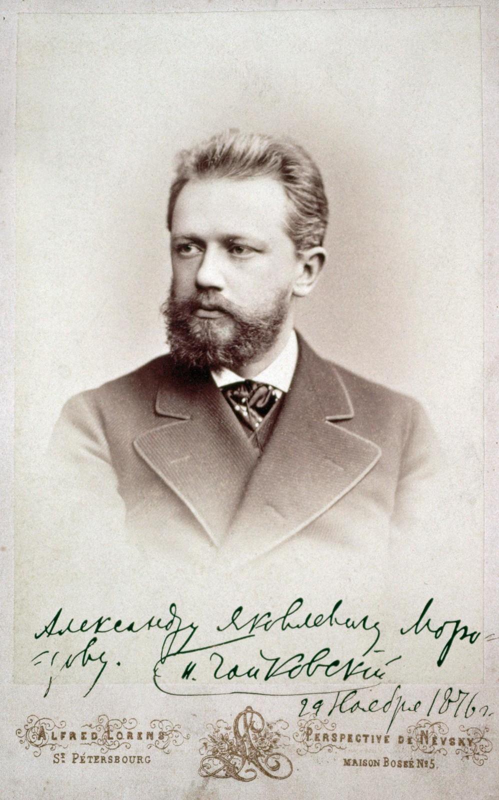 1876. П.И.Чайковский