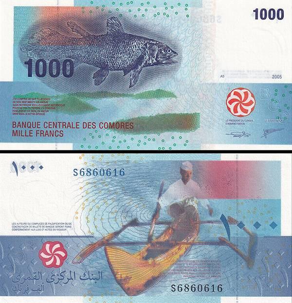 Comoros 1000 Francs, 2005(2020), Hybrid, P-16c