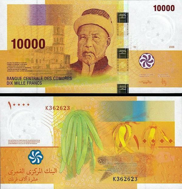 COMOROS 10000 FRANCS (P19b) 2006